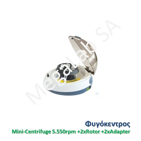 Mini-Centrifuge 5.550rpm +2xRotor +2xAdapter