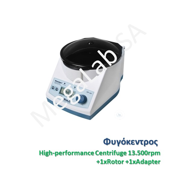 High-performance Centrifuge 13.500rpm +1xRotor +1xAdapter