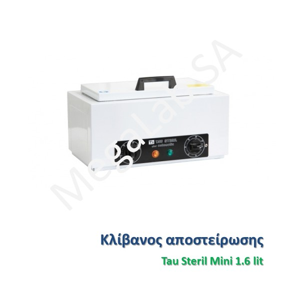 Κλίβανος Tau Steril Mini 1.6 lit