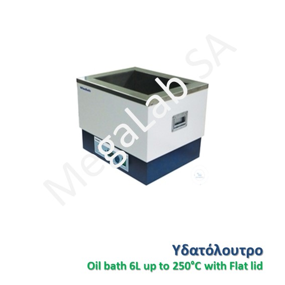 Oil bath 6L up to 250°C with Flat lid