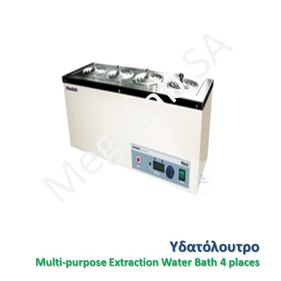 Multi-purpose Extraction Water Bath 4 places ø110mm up to 100°C