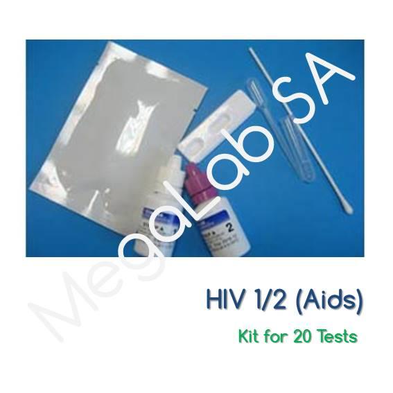 Τεστ ανίχνευσης της Ανθρώπινης Ανοσοανεπάρκειας (HIV - Aids)